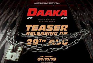 gippygrewal-daaka-teaser-poster-thelastreview