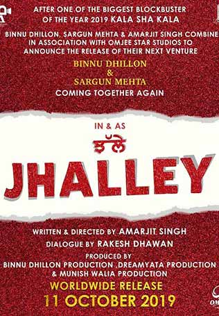jhalley-main-image-thelastreview