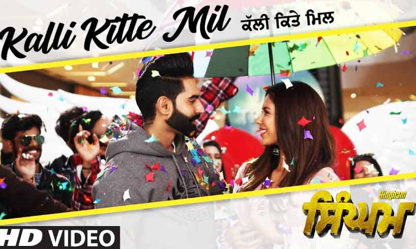 kalli-kite-mil-song-singham-thelastreview