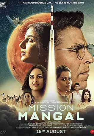 mission-mangal-main-image-thelastreview