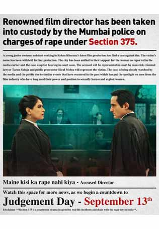 section375-main-image-thelastreview