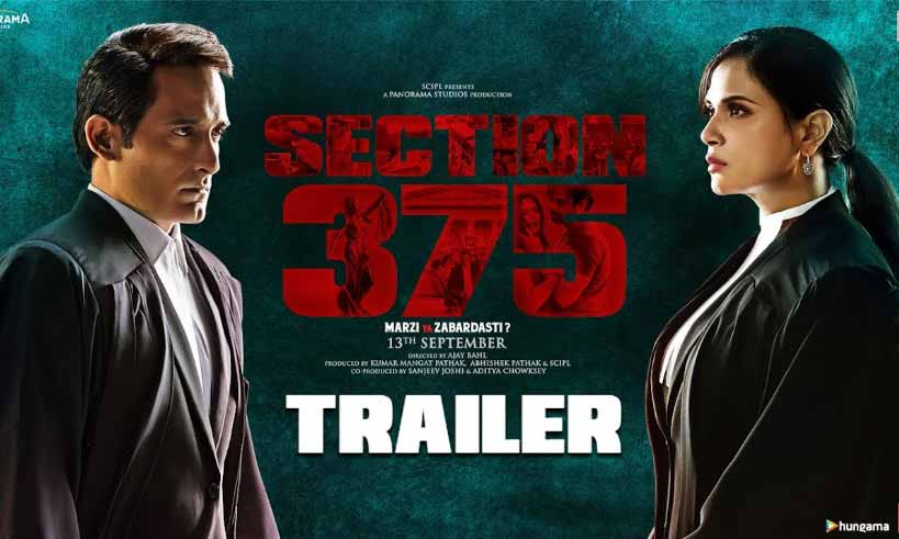 section375-trailer-reaction-thelastreview