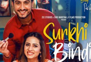 surkhi-bindi-first-look-poster-out