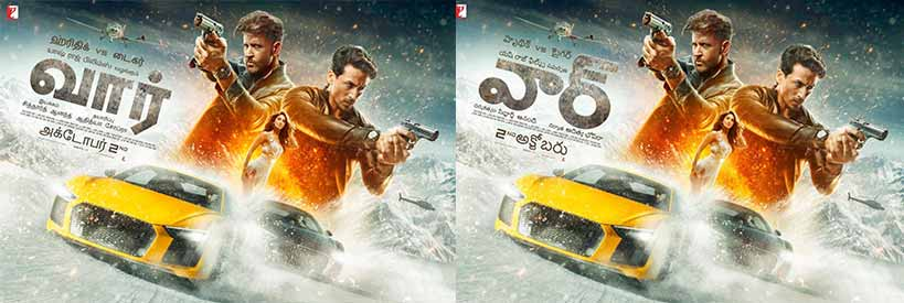 war-tamil-telugu-posters-thelastreview