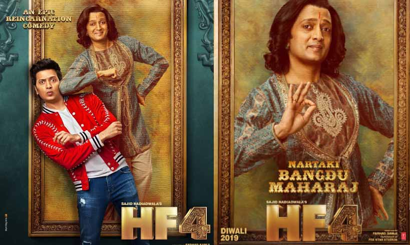 housefull4-riteish-first-look-poster-thelastreview
