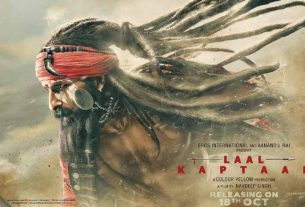 laal-kaptaan-first-look-poster-thelastreview