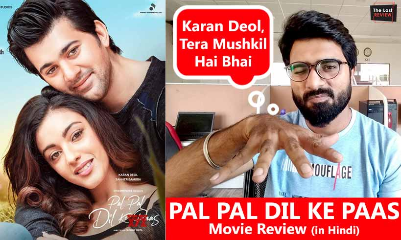 pal-pal-dil-ke-paas-movie-review-thelastreview