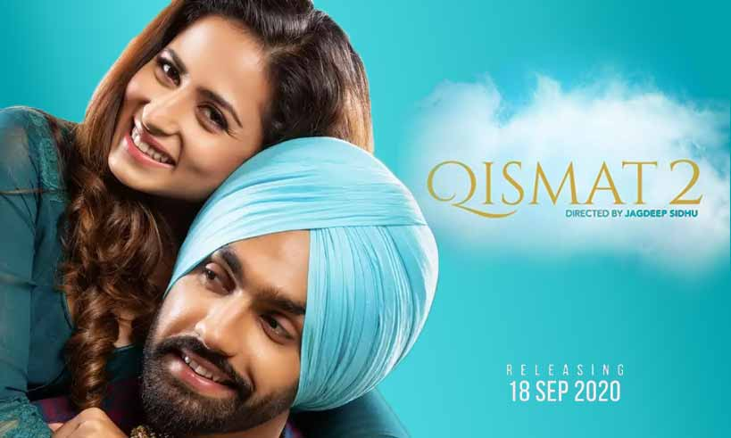 qismat2-announcement-poster-thelastreview