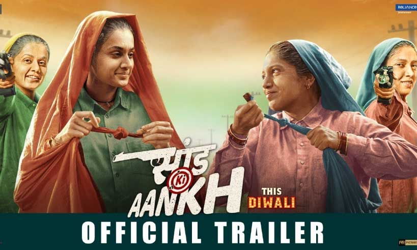 saand-ki-aankh-trailer-reation-thelastreview