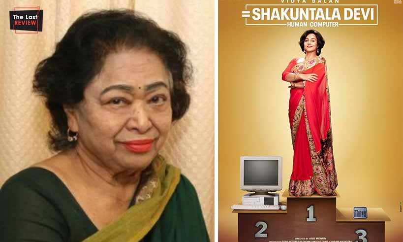 Image result for latest images of Vidya Balan's first look from human computer Shakuntala Devi's biopic out
