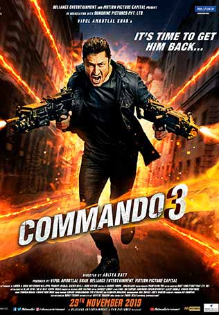 commando3-main-image-thelastreview