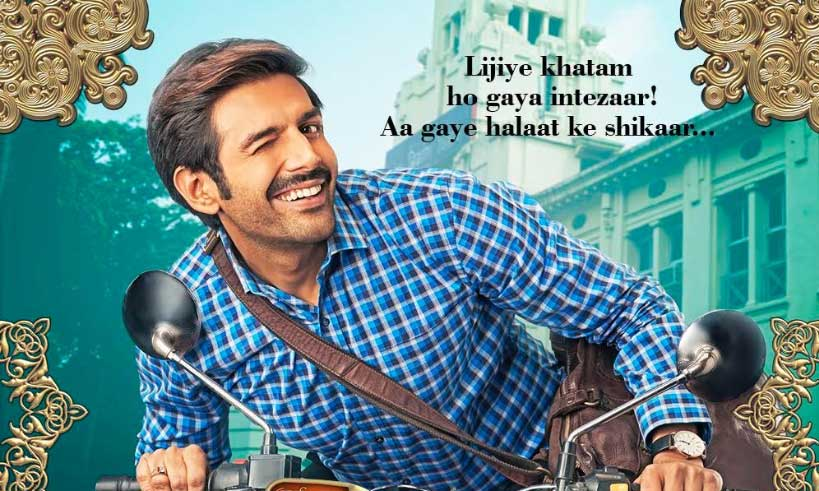 kartik-aaryan-first-look-from-pati-patni-aur-woh-thelastreview