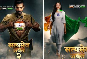 satyameva-jayate2-first-look-posters-thelastreview