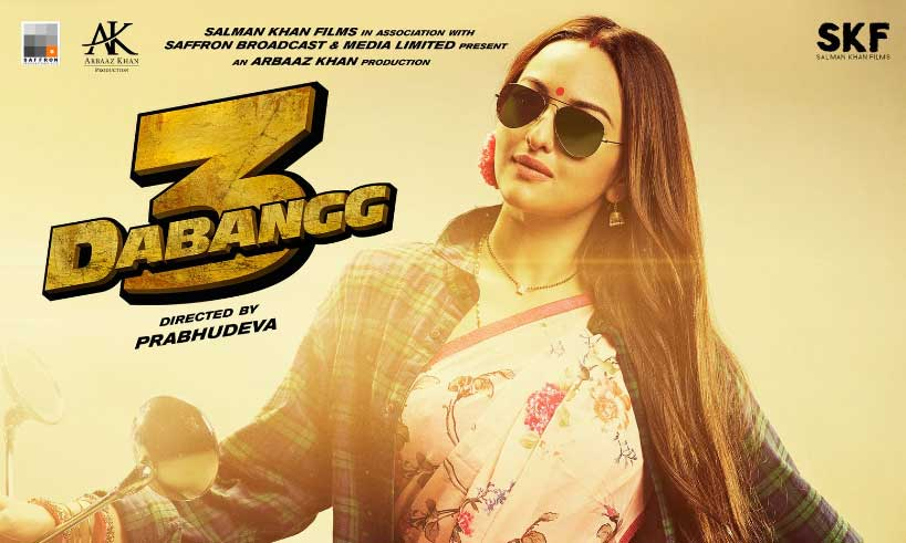 sonakshi-sinha-as-rajjo-first-look-dabangg3-thelastreview