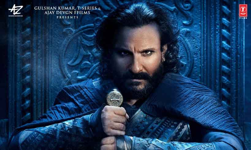 saif-as-udaybhan-in-tanhaji-thelastreview