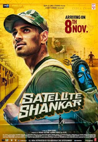 satellite-shankar-main-image-thelastreview