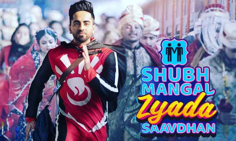 shubh-mangal-zyada-saavdhan-new-release-date-thelastreview