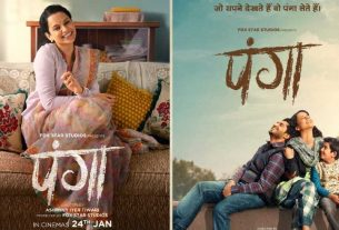 panga-first-look-postesr-kangana-jassie-thelastreview