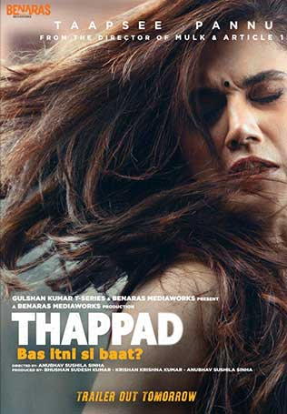 thappad-main-image-thelastreview