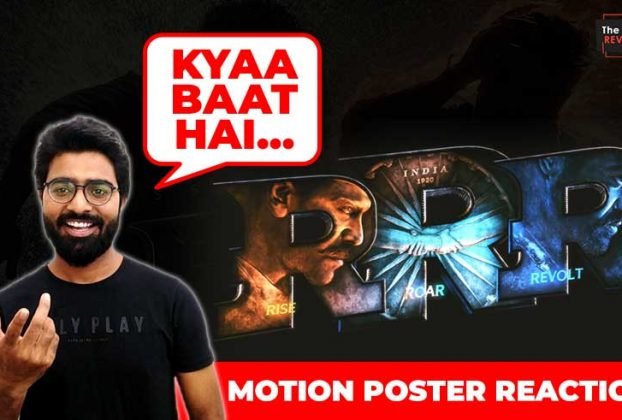 RRR-logo-motion-poster-reaction-thelastreview