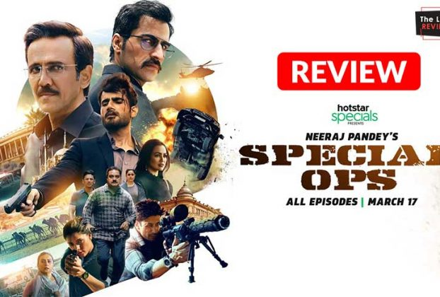 special-ops-web-series-review-thelastreview