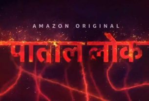 paatal-lok-release-date-teaser-thelastreview