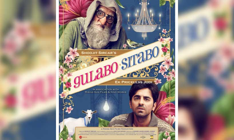gulabo-sitabo-premiere-on-amazon-thelastreview