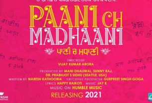 paani-ch-madhaani-punjabi-film-announcement-thelastreview